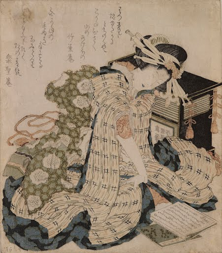 Courtesan-Asleep-Katsushika-Hokusai-late-18th-Century-early-19th-Century-Repro